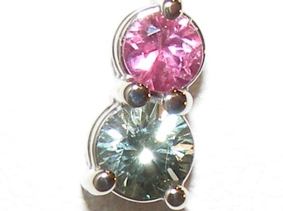 Pink & Green Sapphire Studs 14KWG  1.15 ctw