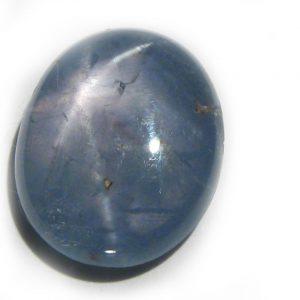 Burma Blue Star Sapphire - 10.07 Cts - 14.3x11.7mm