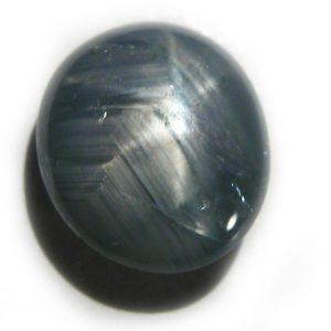 Burma Blue Star Sapphire 3.45 carats 9.5x8.2x4.3mm