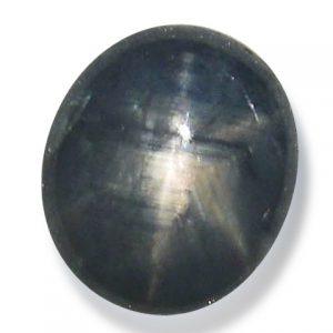 Burma Blue Star Sapphire 4.56 carats 10x8.7x4.9mm