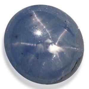 Burma Blue Star Sapphire - 5.58 Cts - 9.5mm