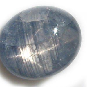 Burma Blue Star Sapphire - 5.99 Cts - 11.3x9.5x5mm