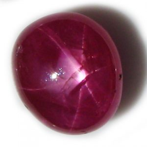 AIG & AGTA Certified Untreated Burma Ruby Star - 12.48 cts 12.69x11.10 x7.98mm