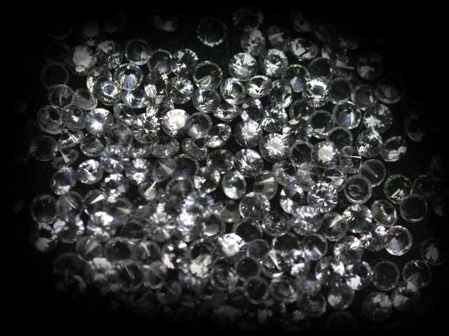 Ceylon White Round Brilliant Sapphire -  2.0mm - ~1.0 CTW